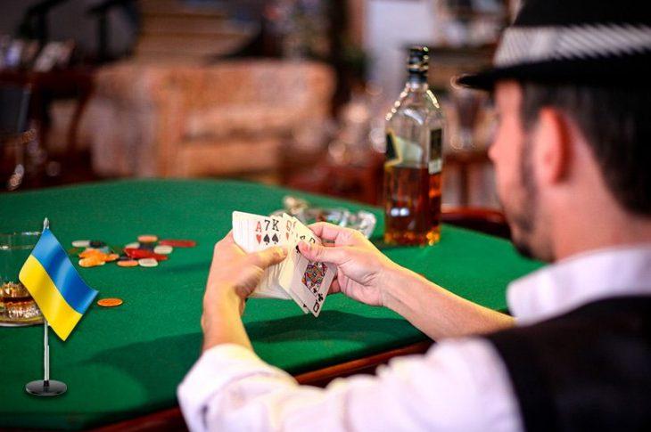 casino online ucraine казино легальное украина