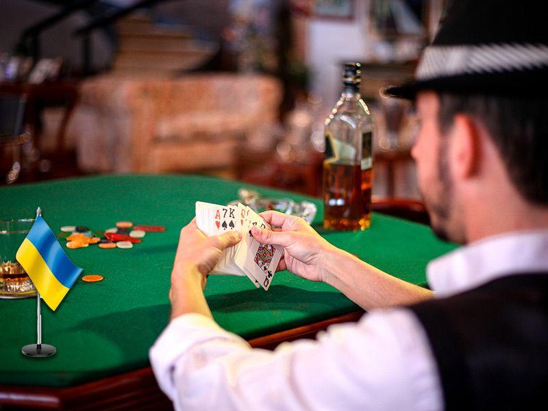 В Украине разрешили онлайн казино