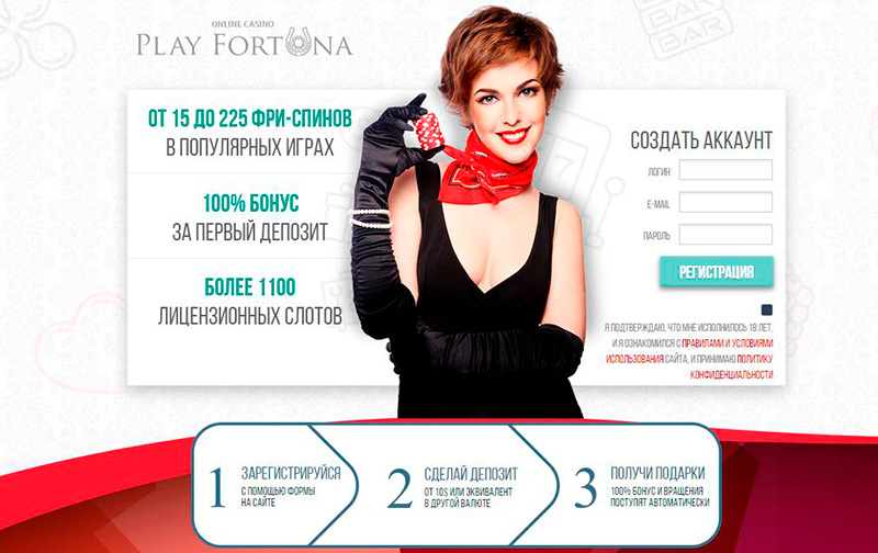 Play Fortuna casino online